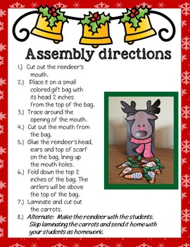 Christmas Articulation Activity