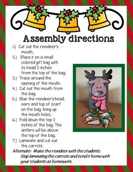 Christmas Articulation Activity:  L, R, S, and blends