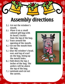 Christmas Phonemic Awareness Phoneme Segmentation Game