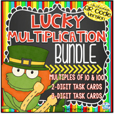 Multiplication QR Code Task Card 3-Set Differentiated Bundle