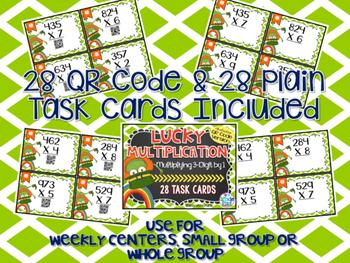 Multiplication QR Code Task Card 3-Set Differentiated Bundle