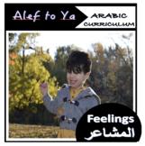 Feeling (ARABIC UNIT) المشاعر