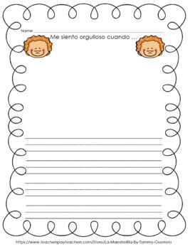 Feelings (Emociones) Writing in the primary grades (Escritura en la primaria)