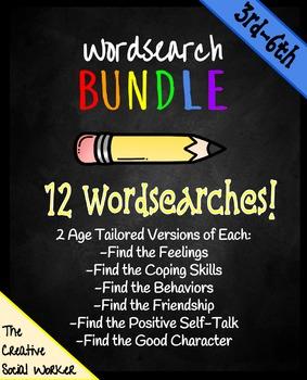 Social/Emotional Wordsearch Bundle 3rd-6th: Feelings, Friendship, Coping, etc.