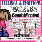 Feelings and Emotions Puzzles Activity (Spanish)