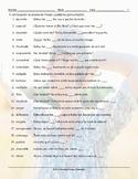 Feelings and Emotions Spanish Study Sheet