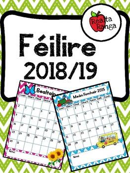 Féilire Acadúil 2017-18 as Gaeilge // Academic Calendar 2017-18 in Irish