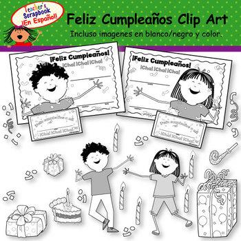 Feliz Cumpleanos Clip Art