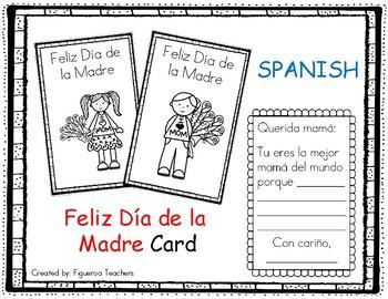 Happy Mother's Day / Feliz Día de la  Madre Card - Spanish