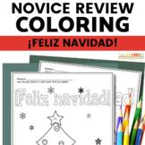 Feliz Navidad Novice Coloring Reviews