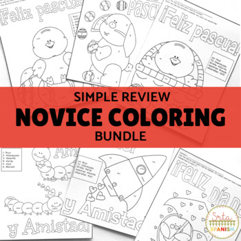 Holiday Coloring Reviews for Novices BUNDLE