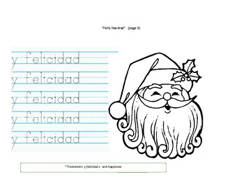 feliz navidad worksheet tracing words in spanish k 1st and 2nd grade. Black Bedroom Furniture Sets. Home Design Ideas