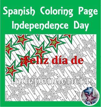 Feliz dia de independencia - Spanish Adult Coloring Page