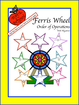 Ferris Wheel Order Of Operations With Negatives By Activities By Jill