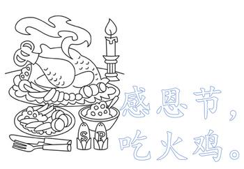 Festivals节日