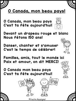 Fete du Canada (GRATUIT) Comptine pour la 150e fete du Canada!