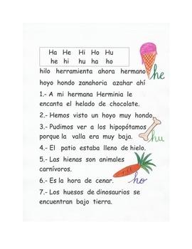 Lectura de la letra H