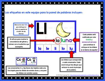 Fichas de letras para la pared de palabras-AZUL