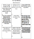 Fiction Choice Boards