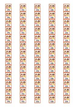 Fiction Genre Spine Labels: Modern Fiction - Avery A4 L7651