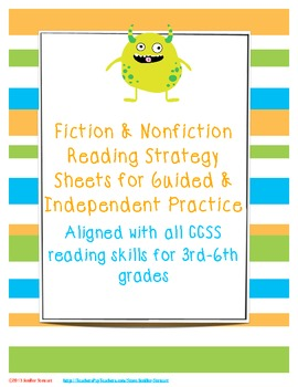 Fiction & Nonfiction Reading Strategy Sheets (Bundled)