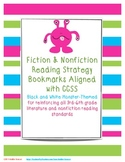 Fiction & Nonfiction Strategy Bookmarks Aligned with Common Core