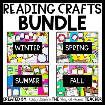 Fiction Reading Comprehension Craftivities - SEASONAL BUNDLE