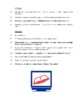 Fiction and Non-Fiction Book Report Questions, Activities and Handouts