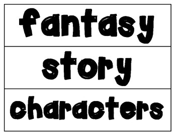 Fiction and Non-Fiction Sorting Activity