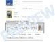 Fiction vs. Nonfiction Assessment