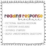 Fictional Reading Response Brochure
