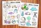 Fidget Spinner Activities for Kindergarten GROWING BUNDLE (PRESALE)