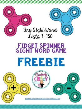 Fidget Spinner Fry Sight Word Game Freebie