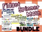 Fidget Spinner Math BUNDLE (addition, subtraction, multipl