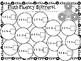 Fidget Spinner Math Fluency - Multiplication