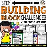End of the Year BUILDING BLOCK STEM Activities and Close R