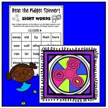 Fidget Spinner Sight Word Fluency