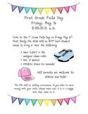Field Day Reminder Note