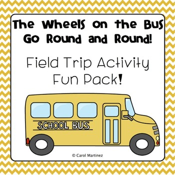 Field Trip Activity Fun Pack {Writing Activities}