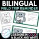 Parent Communication Field Trip Reminder Note in English and Spanish