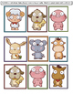 """Fifteen Animals!"" -- Book Activities, Group Game and Craft"