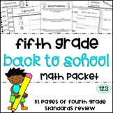 Fifth Grade Back to School Math Packet - Fourth Grade Standards Review {NO PREP}