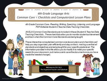 5th Grade Common Core Language Arts Checklists and Drop Down Lesson Plans