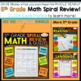 5th Grade Math Spiral Review   2 Weeks FREE