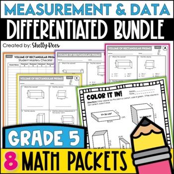 5th Grade Math Test Prep Review Measurement and Data Bundle