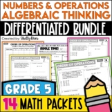 5th Grade Math Test Prep Review Numbers and Operations Algebraic Thinking Bundle