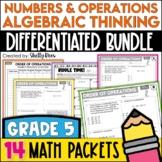 5th Grade Math Test Prep Review NBT and OA Bundle