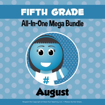 Fifth Grade Curriculum Bundle (AUGUST)