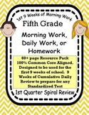 Fifth Grade Daily Morning Work Spiral Review:  COMMON CORE