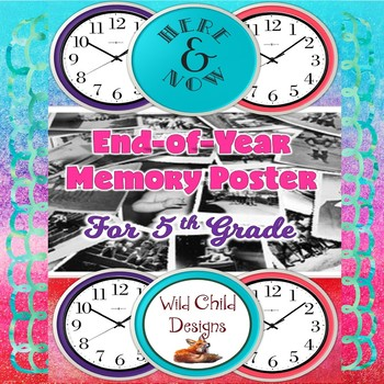 Fifth Grade End-of-Year Memory Poster